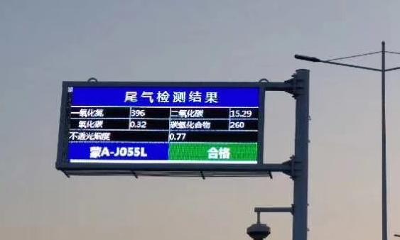 徐州市三环快速路LED交通诱导屏专用P10户外插灯箱体(奥马哈)