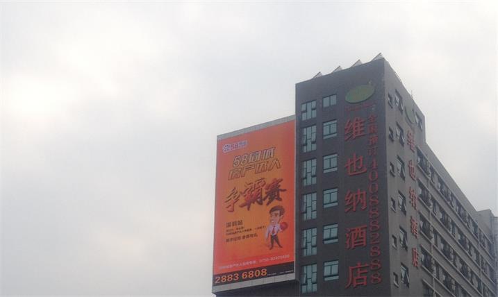 黄山高铁CBD大楼LED户外全彩屏专用P16反电极箱体(奥马哈)