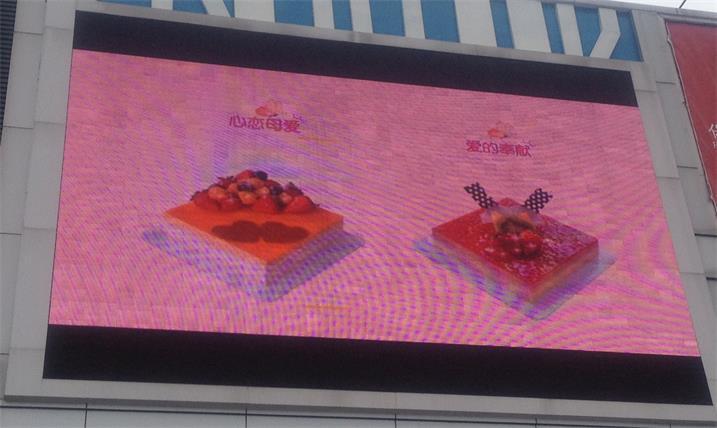 宿州快客汽车站LED户外传媒屏专用P16户外反电极全彩箱体(奥马哈)