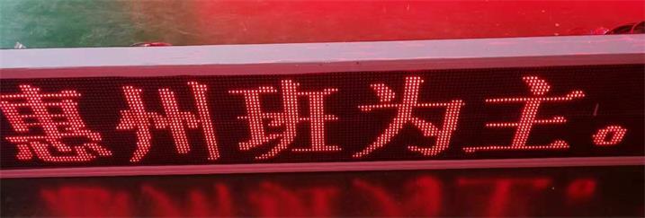 东莞市虎门服装市场LED条屏专用4590黑色铝材(奥马哈)