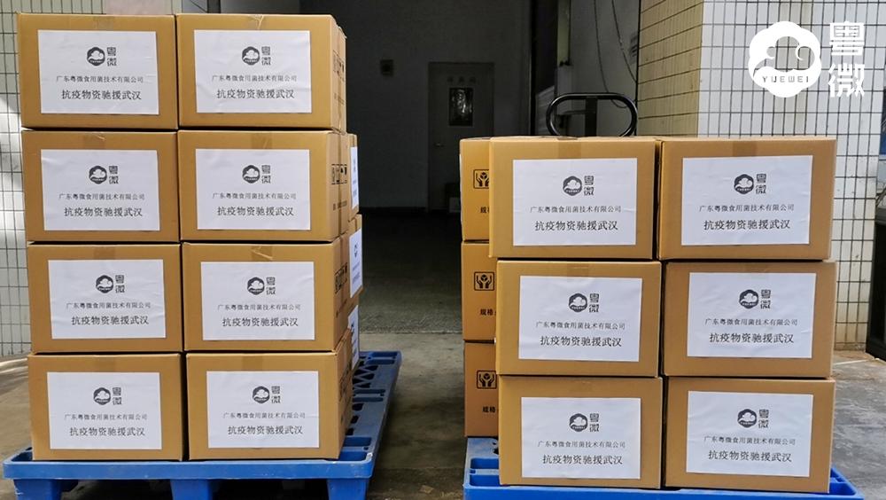 守护最美逆行者丨伟德BETVICTOR下载向武汉医务人员捐赠首批物质