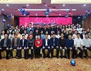 博瑞思集团&STT系全国分子公司2020年会盛典圆满落幕