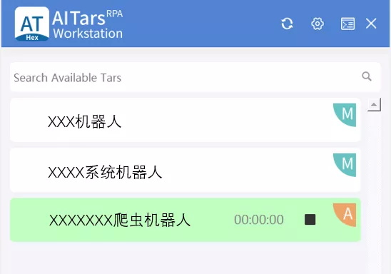 RPA丨喜迎2020上海致宇AITars-RPA机器人正式发布~