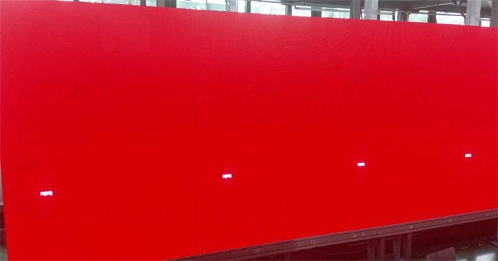 新竹市文创展览馆会议室LED高清显示屏专用P1.667室内租赁屏(奥马哈)
