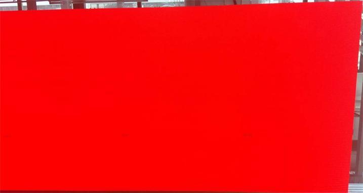 贵阳市贵州饭店会议室LED高清显示屏专用P1.25前维护箱体(利亚德)