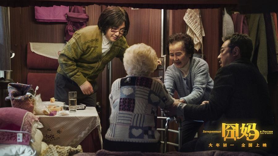 电影投资:春节档电影首次免费在线播放,《囧妈》这部影片如何?