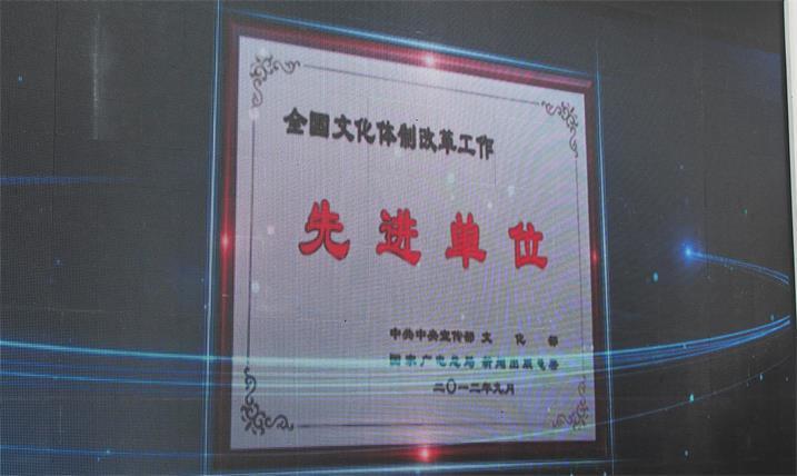 台州市黄岩永宁大院出入大厅LED门头条屏专用P10表贴单元板(奥马哈)