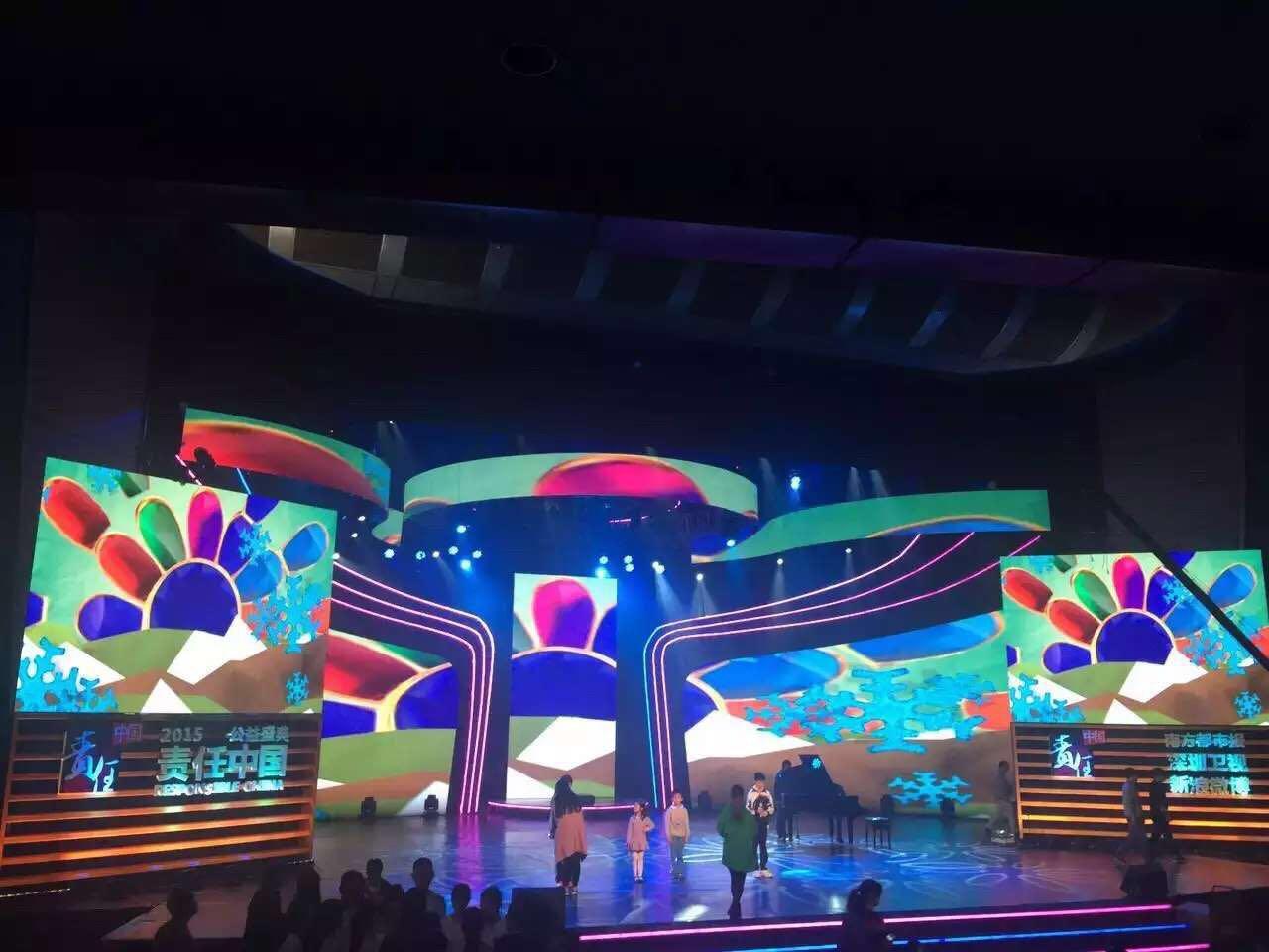 珠海市帝景酒店P3室内全彩屏专用20*40的镀锌方管(奥马哈)