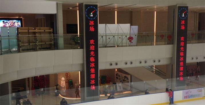 广州市南方医院增城分院出入大厅LED全彩显示屏专用P4表贴单元板(奥马哈)