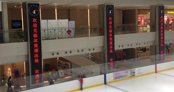 中山市益华百货展示厅LED室内全彩屏专用P4.0表贴单元板(奥马哈)