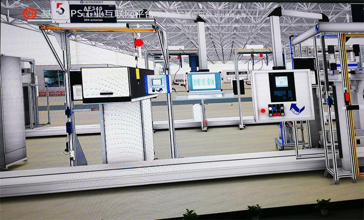 上海师范大学(奉贤校区)多功能厅LED全彩屏专用P3.91租赁模组(奥马哈)
