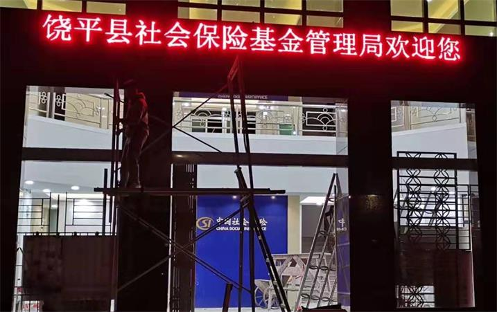 吉安市LED室内全彩屏专用恒联电源200W(奥马哈)