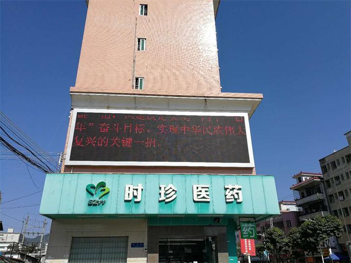 合肥市宿州路幼儿园LED门头条屏专用P10户外插灯单红(奥马哈)
