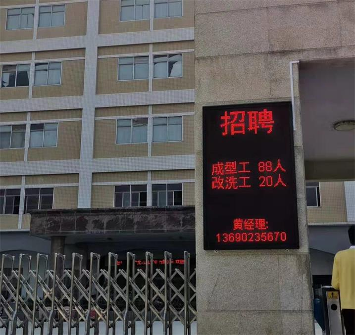 湛江市二手车市场LED半户外单红条屏专用P10表贴单红单元板(奥马哈)