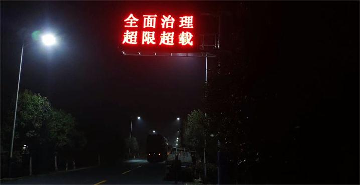 宁波市镇海中学LED户外门头条屏专用P10户外直插单红模组(奥马哈)