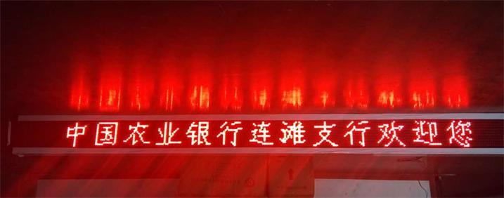 南昌市福山饭店LED单蓝色条屏专用P10户外单蓝模组(奥马哈)