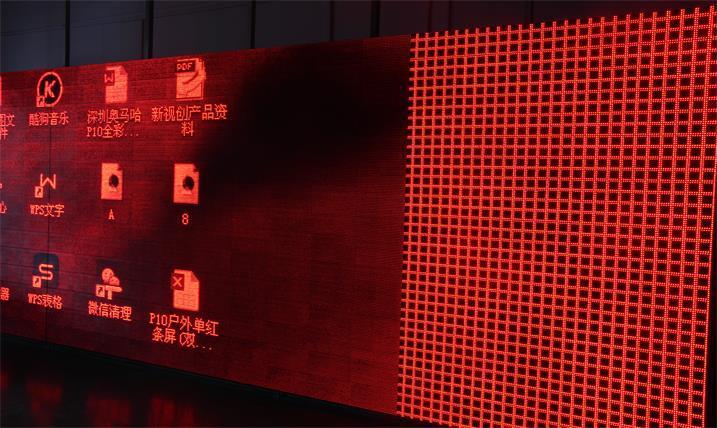 滁州市图书馆LED户外显示屏专用P10户外单红插灯(奥马哈)