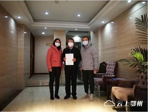 大爱无疆 | 鄂州企业接力捐赠战疫情 中国贝博手机登录爱心捐助10万港元