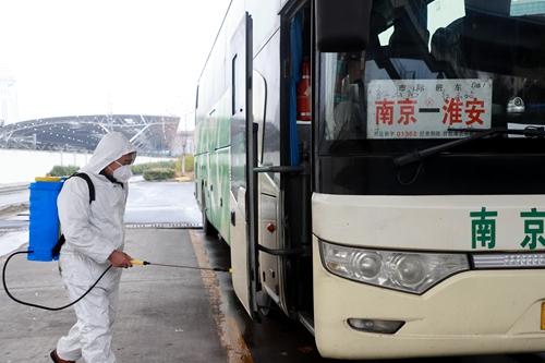 南京六家汽车客运站车辆车站每日消杀 武汉班线全停