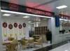 茂名市茂南行政服务中心LED双色条屏专用F3.75表贴双色单元板(奥马哈)