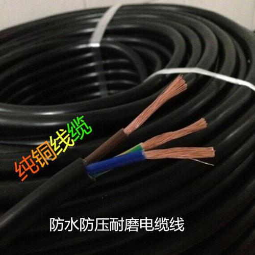 遵义LED户外显示屏电源之间专用2.5平方专用成品电缆线80CM(奥马哈)