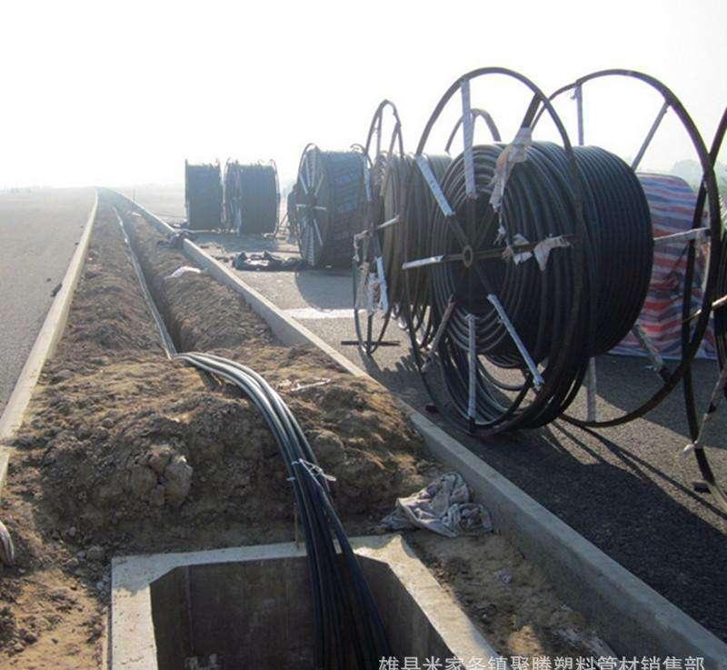 京广高速段光缆工程