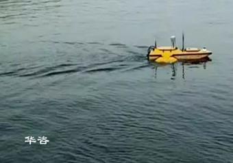 快讯:华咨公司无人船开展水下地形图测绘案例高效率获委托单位好评!