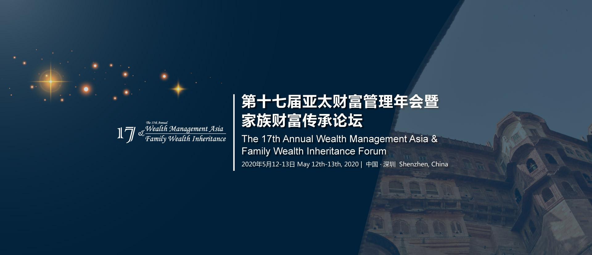 海報1(金融與投資)