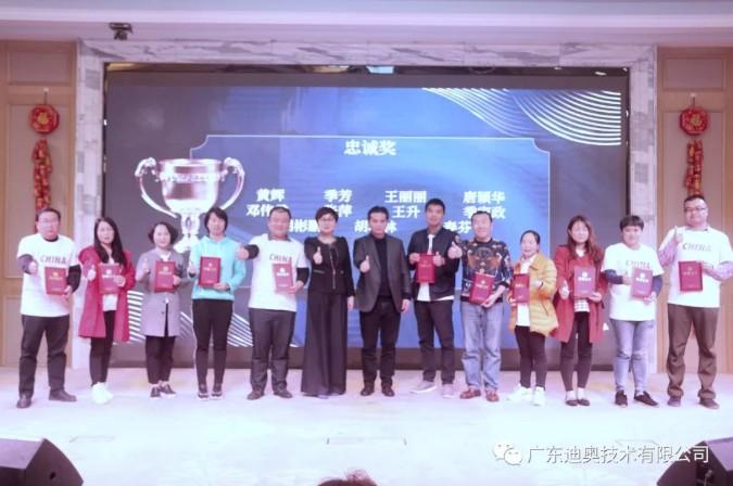 广东龙8国际pt