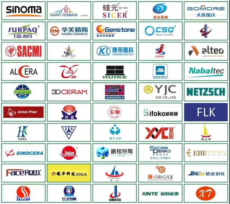 2020第九届上海国际注射成形高峰论坛