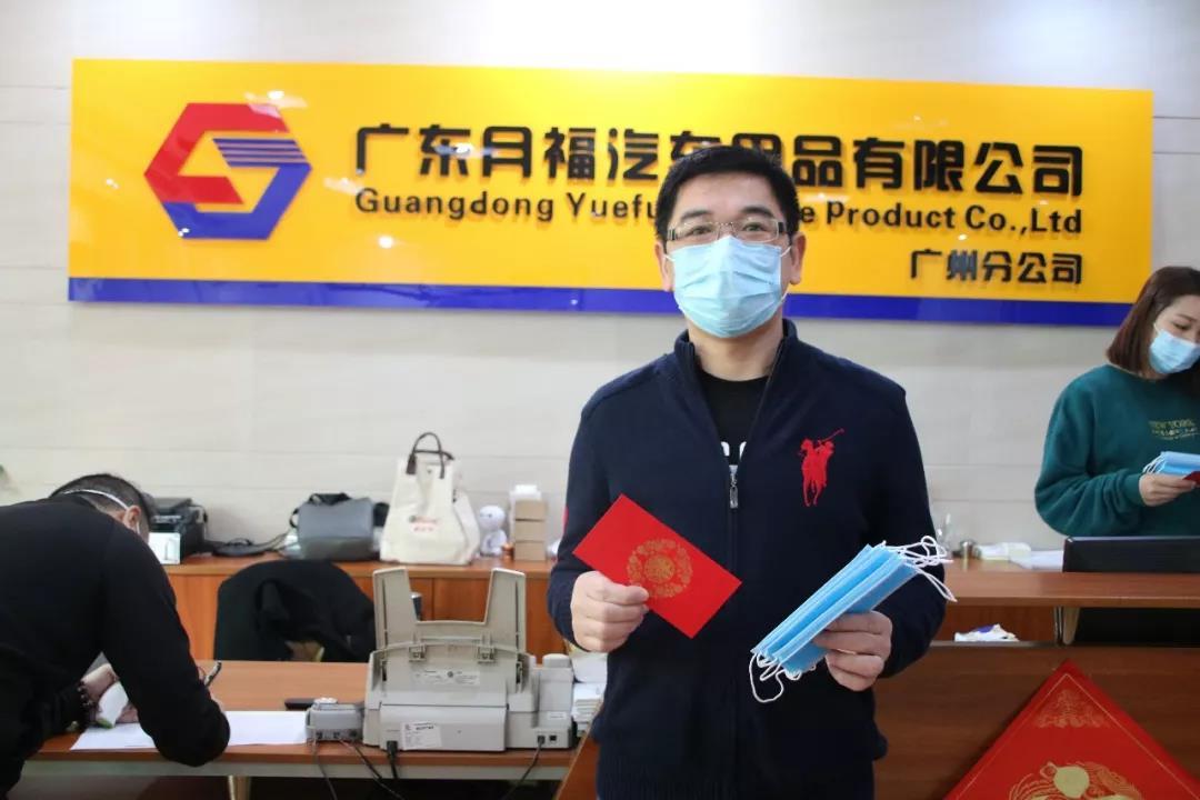 积极抗疫,服务继续,广东月福时刻在线!