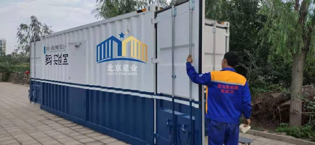 北京北控水务设备箱