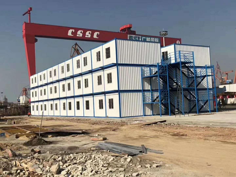 北京城建集团箱式房