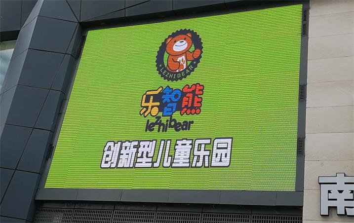 奥马哈订制商超行业LED显示屏