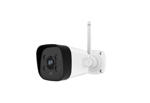 T5928HCA Outdoor Camera