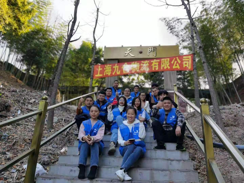 Xiamen Warehouse Group Construction