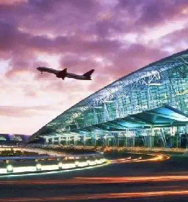 "China ""Four-Type"" Airport Development Forum 2020"