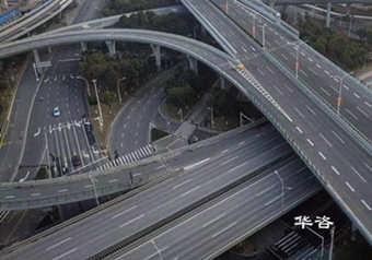 公路工程安全贝博网:编制公路安全技术贝博网论证报告的思考