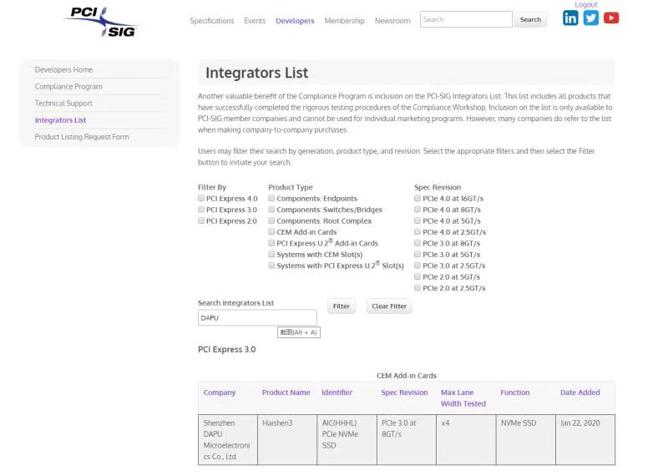 DapuStor Haishen 系列NVMe SSD 通过PCI-SIG权威测试认证