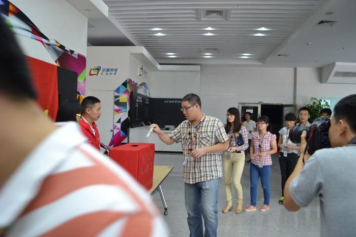 云南鲁甸6.5级地震-华星同事帮助灾区人民抗震救灾