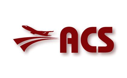 (已结束)2021中国四型机场发展高峰论坛