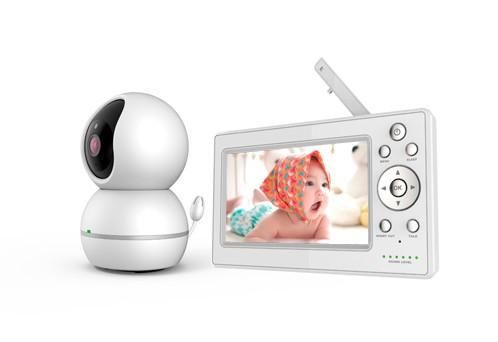 8207KF Baby Monitor