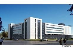 长春生物制品研究所有限责任公司208厂房新建流感疫苗生产车间项目EPC总承包