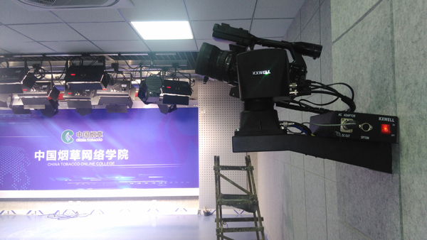The China tobacco school xu will broadcast video acquisition control system solu