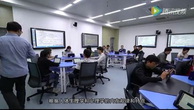 China university of mining information education to a new high