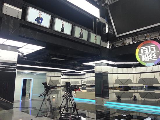 Phoenix Satellite TV