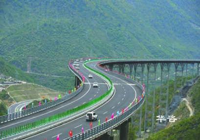 公路建设项目环评前置生态影响贝博网报告编制思考_生态贝博网单位