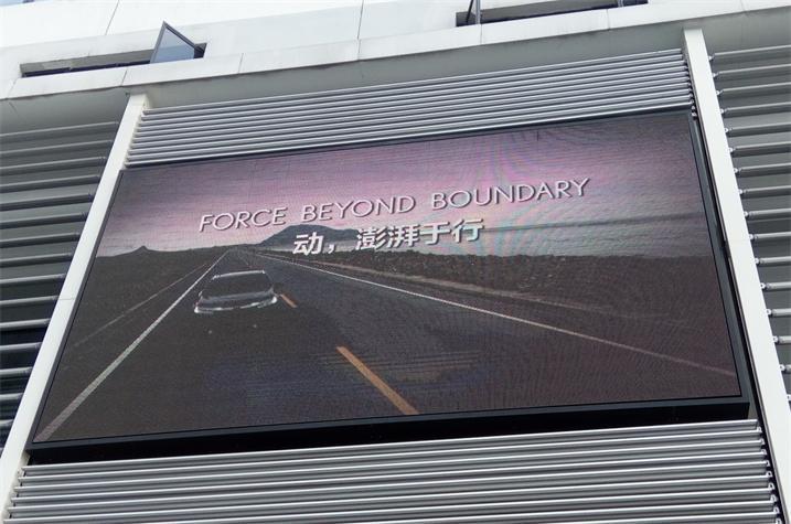 无锡市德尔奥迪4S店LED户外全彩屏专用P10户外简易箱体(奥马哈)