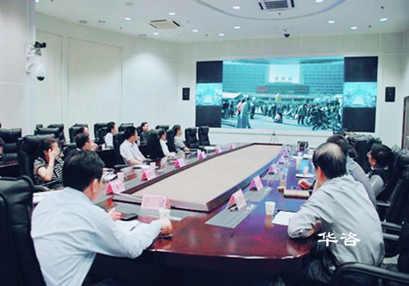 华咨稳评团队召开视频会议学习开展长沙市社会稳定分析评估报告