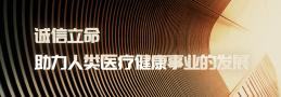 贝恩医疗设备(广州)有限公司用电增容专变工程